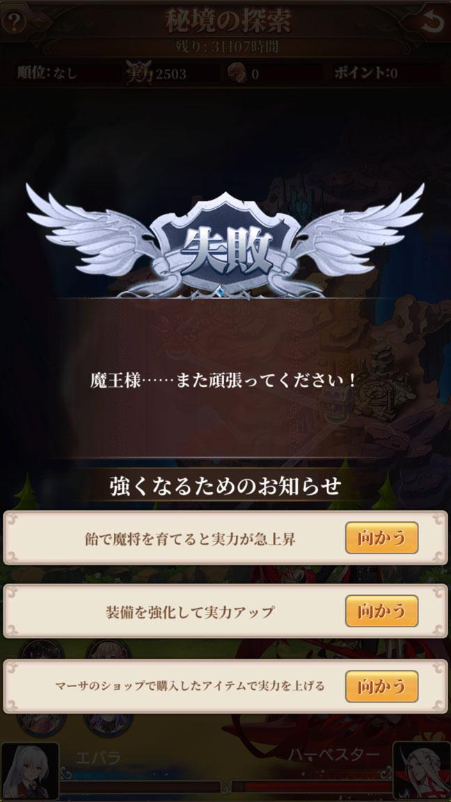 Screenshot_20200112-145635