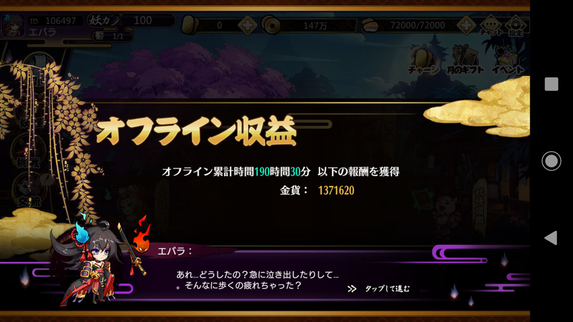 Screenshot_20200115-012811