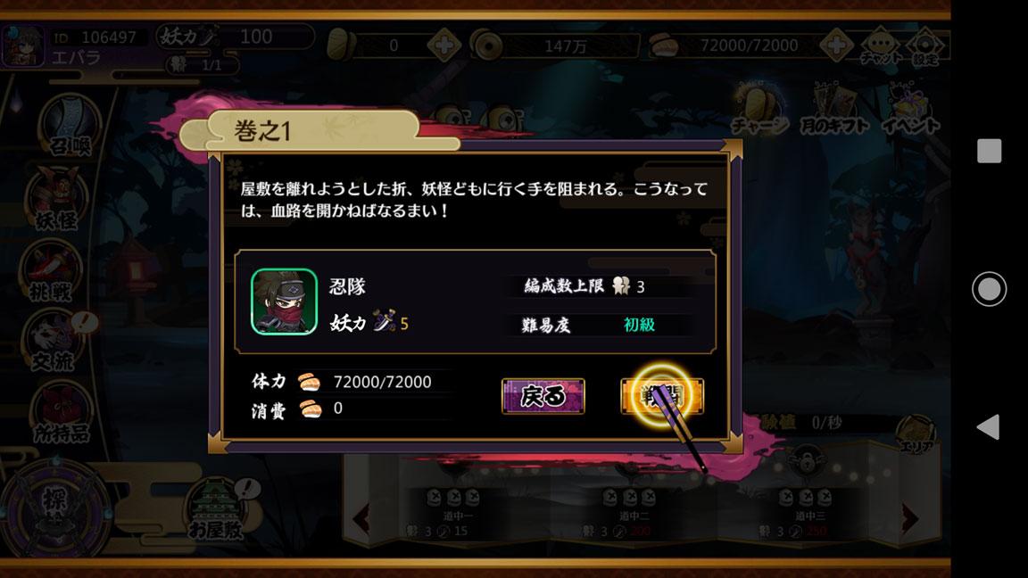 Screenshot_20200115-012830