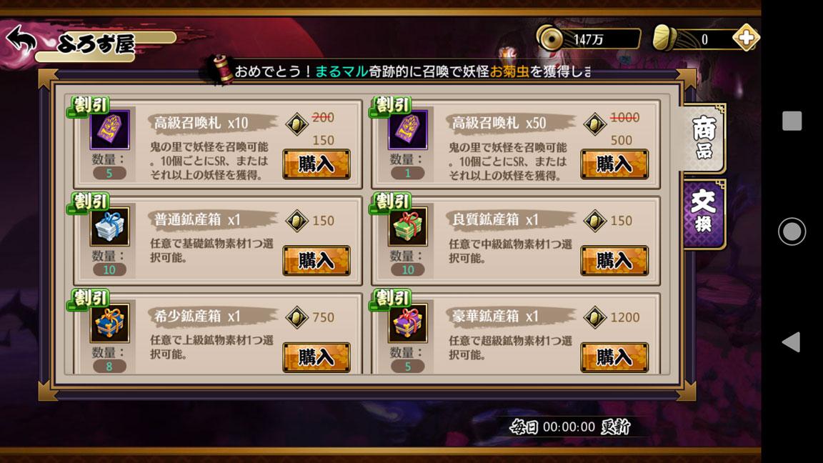 Screenshot_20200115-013004