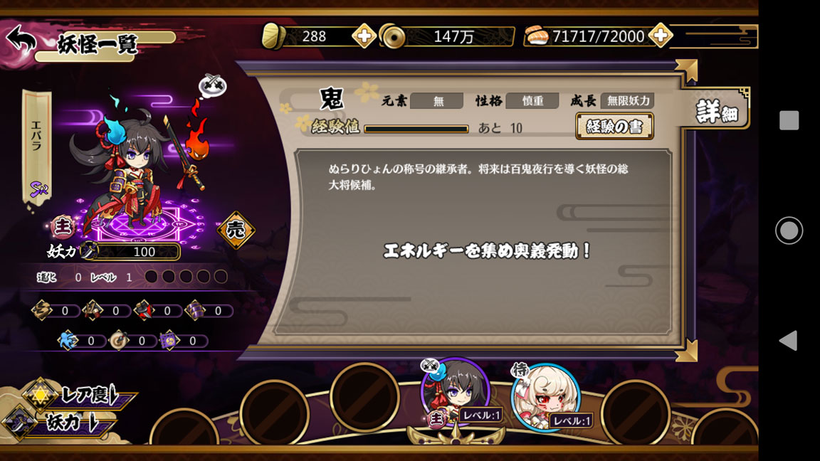 Screenshot_20200115-013038