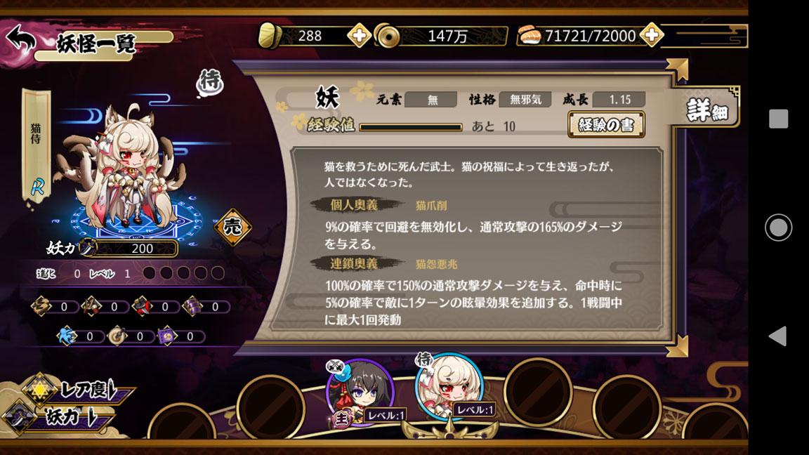 Screenshot_20200115-013041