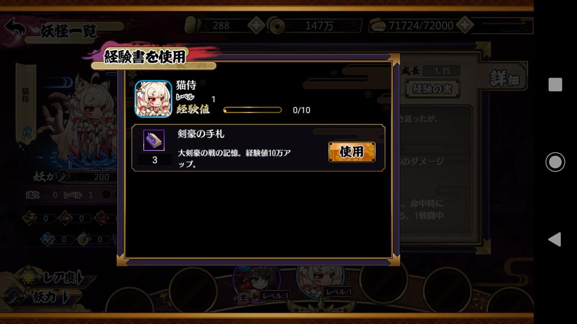 Screenshot_20200115-013045