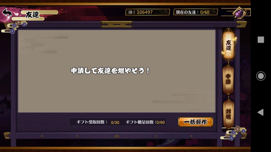 Screenshot_20200115-013647