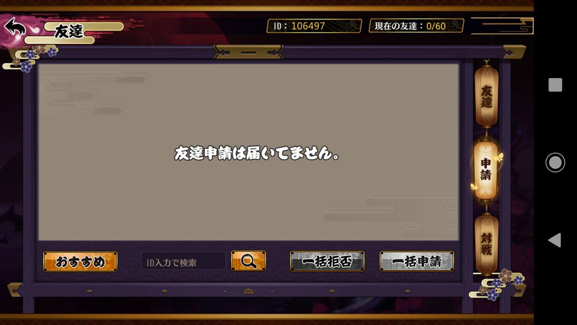 Screenshot_20200115-013658