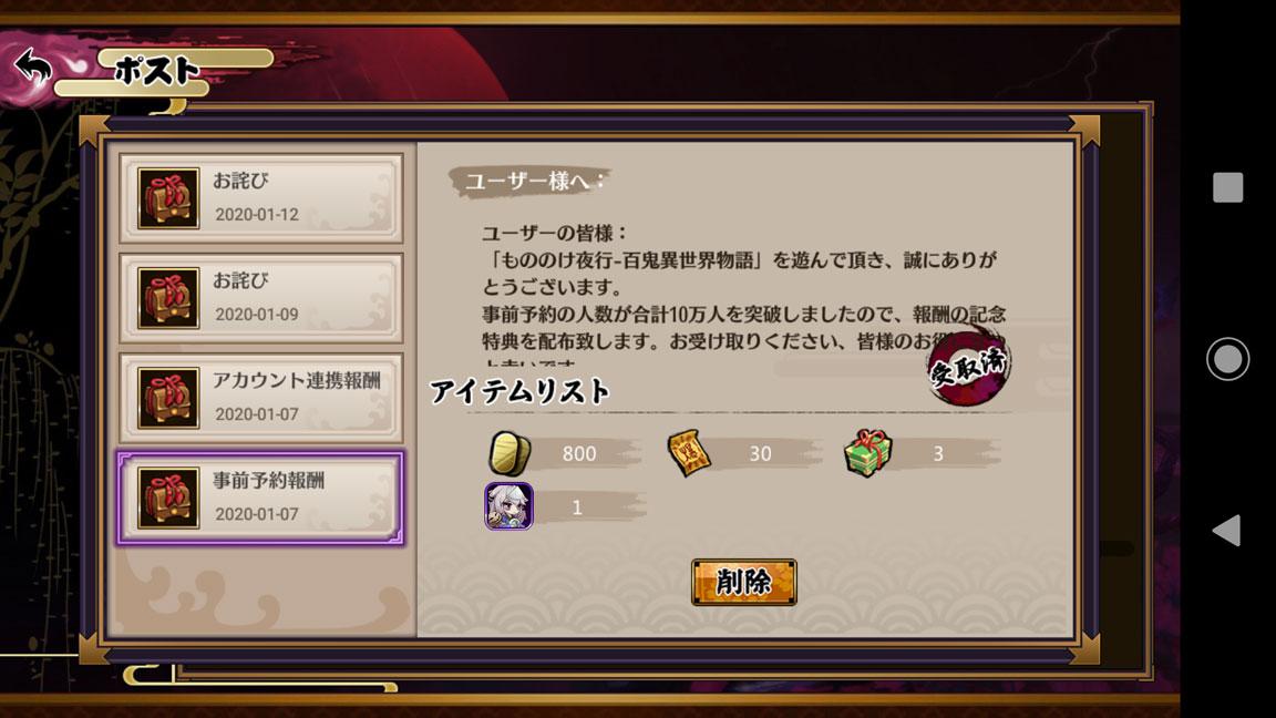 Screenshot_20200115-013731