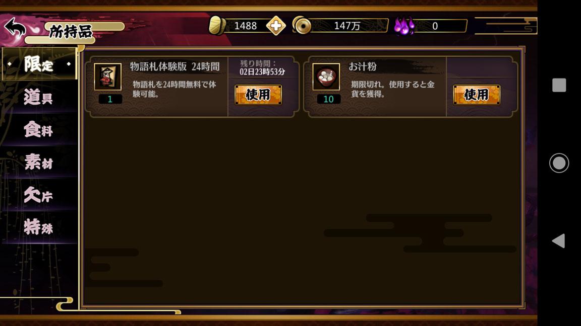Screenshot_20200115-013736