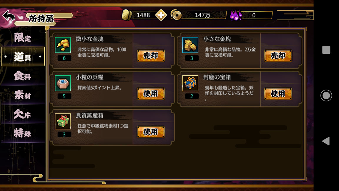 Screenshot_20200115-013740
