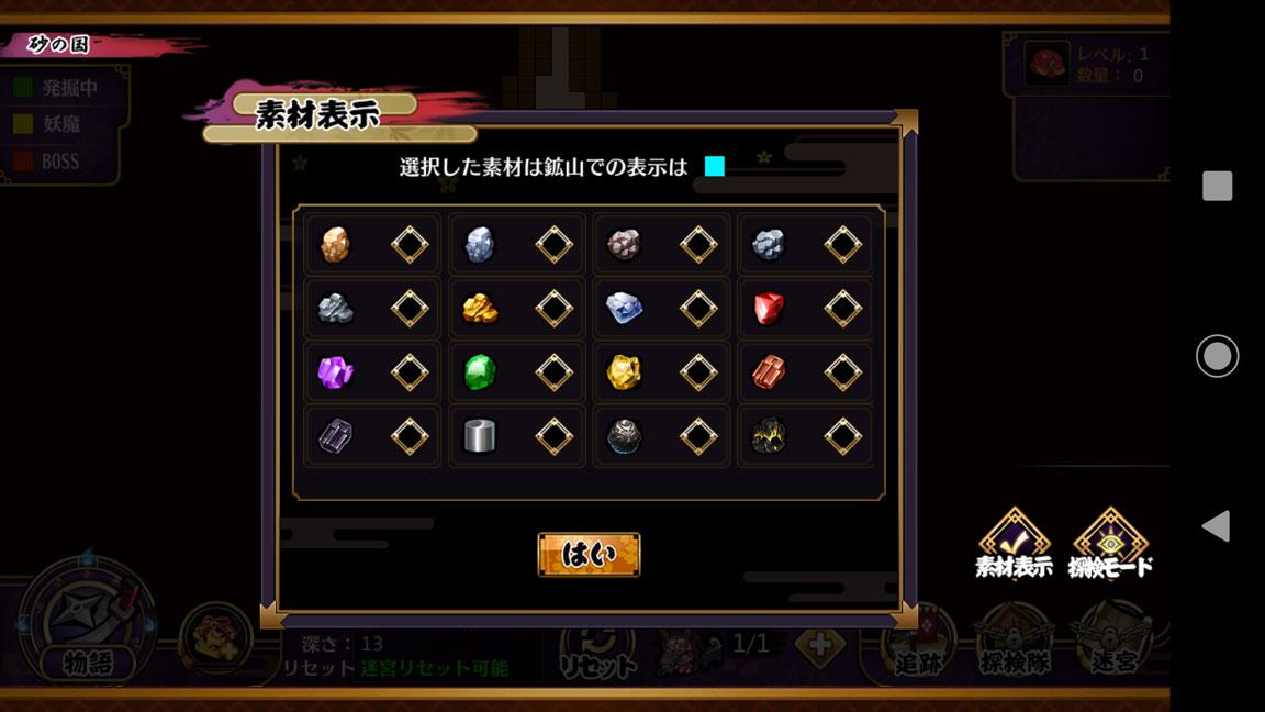 Screenshot_20200115-013915