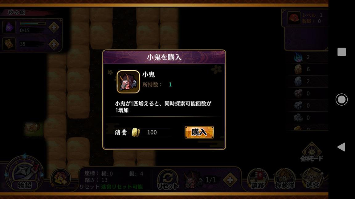 Screenshot_20200115-013923