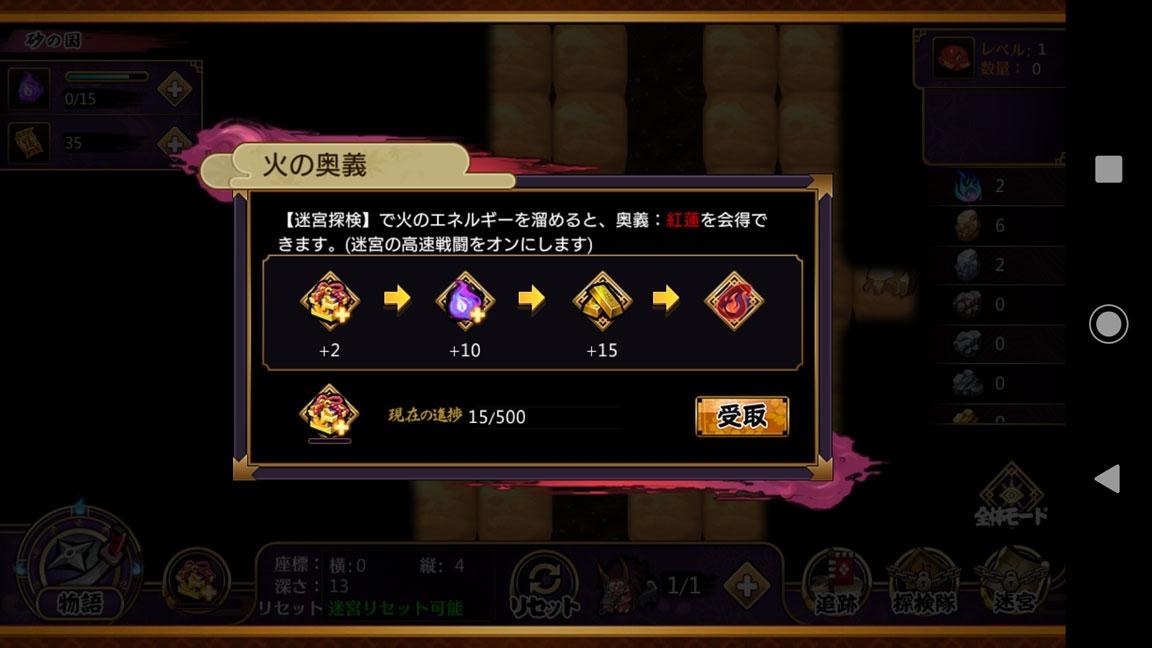 Screenshot_20200115-013931