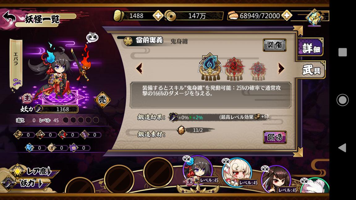 Screenshot_20200115-014250
