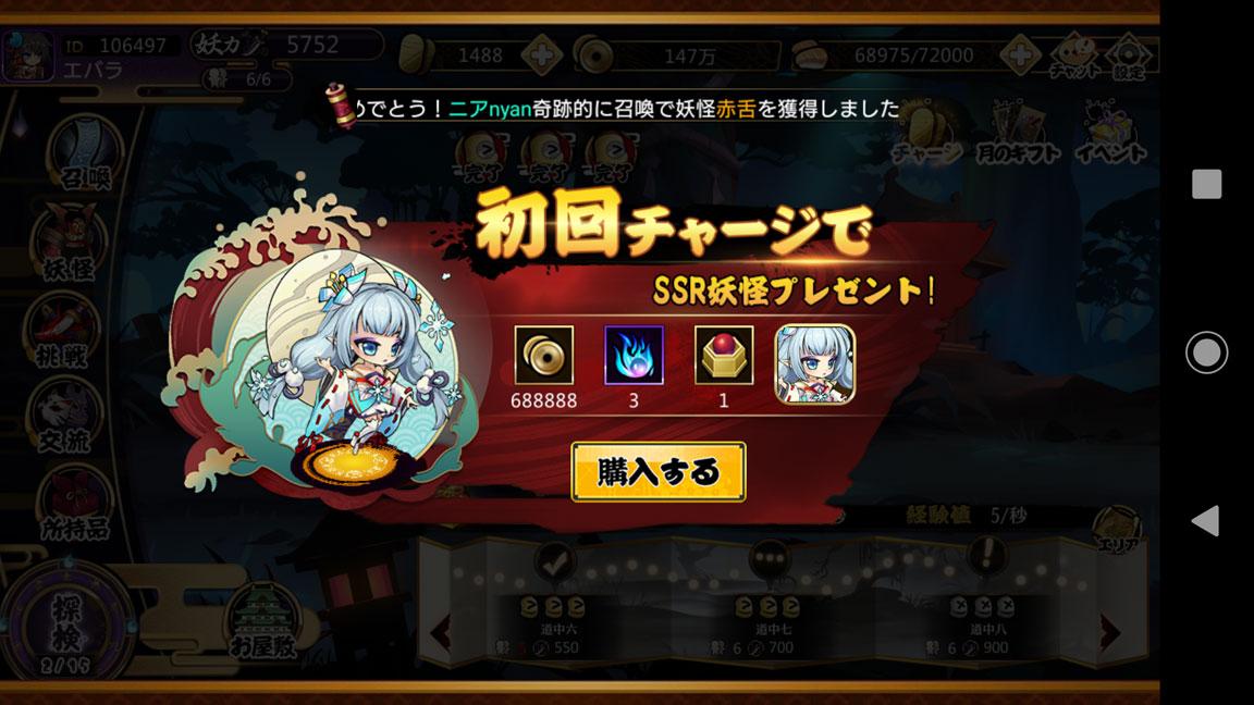 Screenshot_20200115-014316