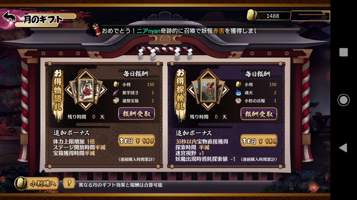 Screenshot_20200115-014319