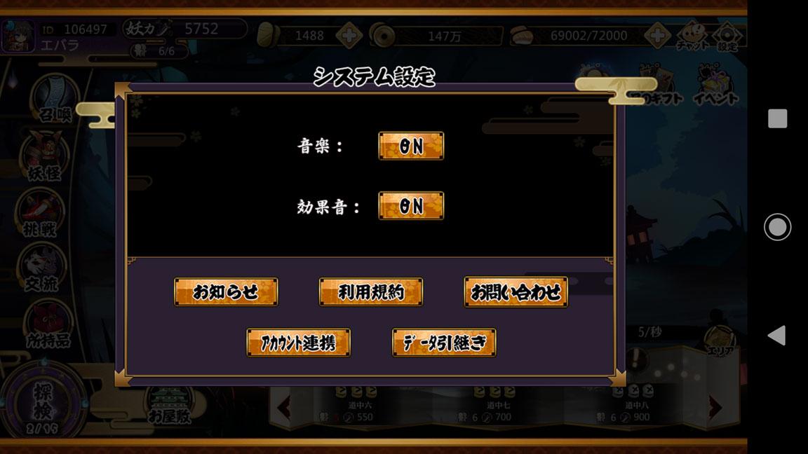 Screenshot_20200115-014343