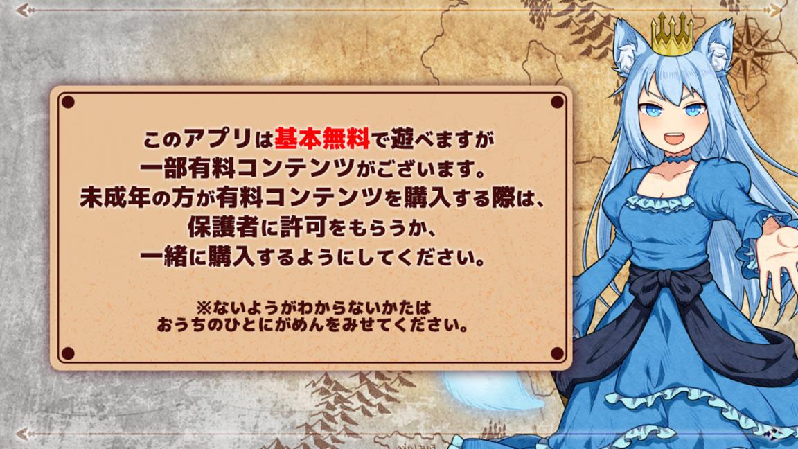Screenshot_20200115-020327