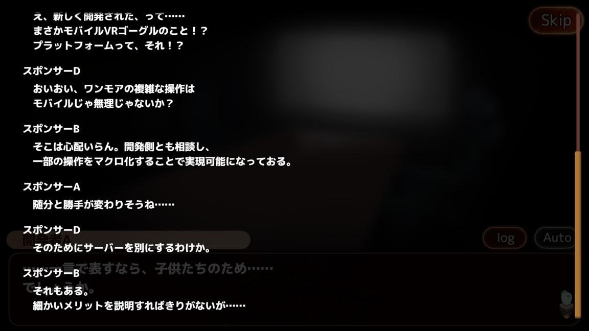 Screenshot_20200115-020354