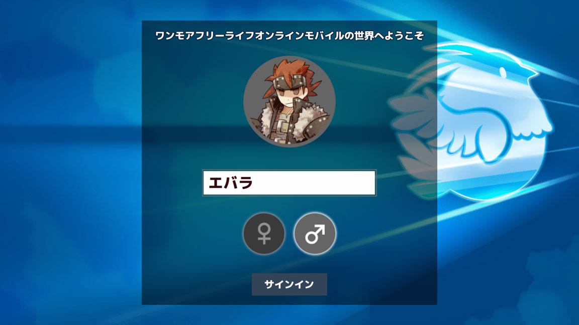 Screenshot_20200115-020414