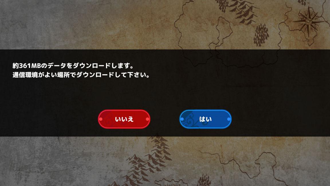 Screenshot_20200115-020420