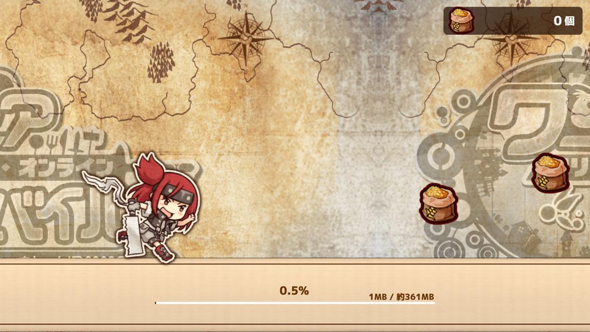 Screenshot_20200115-020423