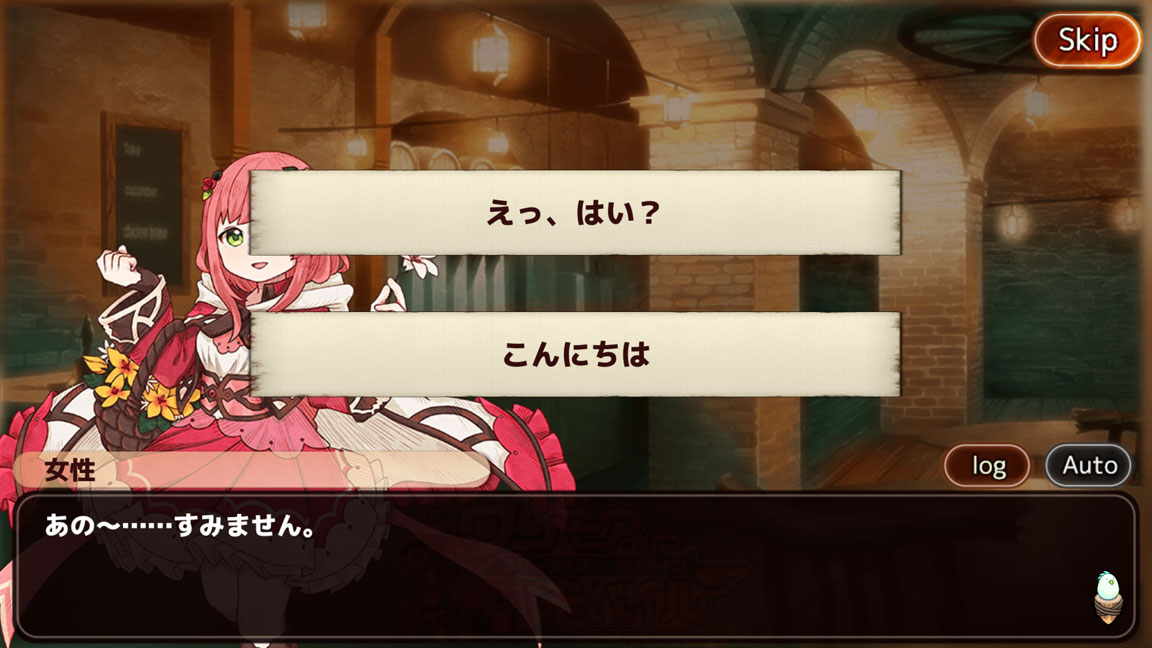 Screenshot_20200115-020811