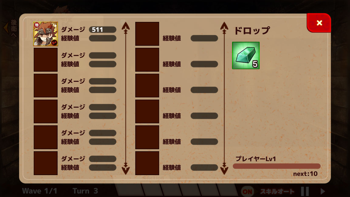 Screenshot_20200115-094214