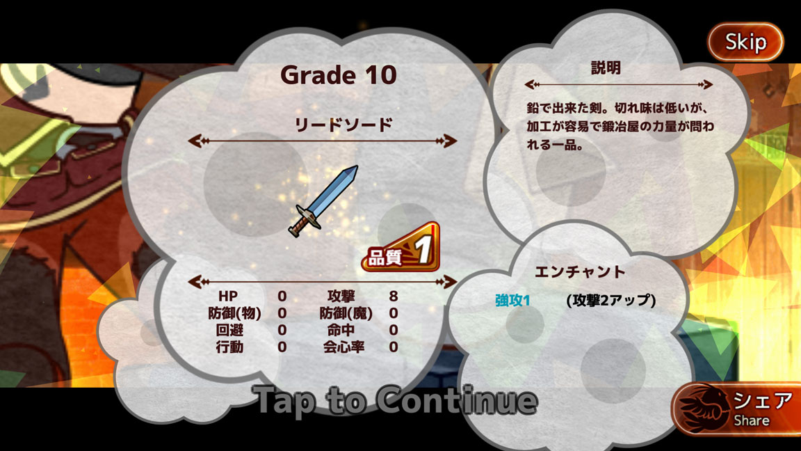Screenshot_20200115-094344