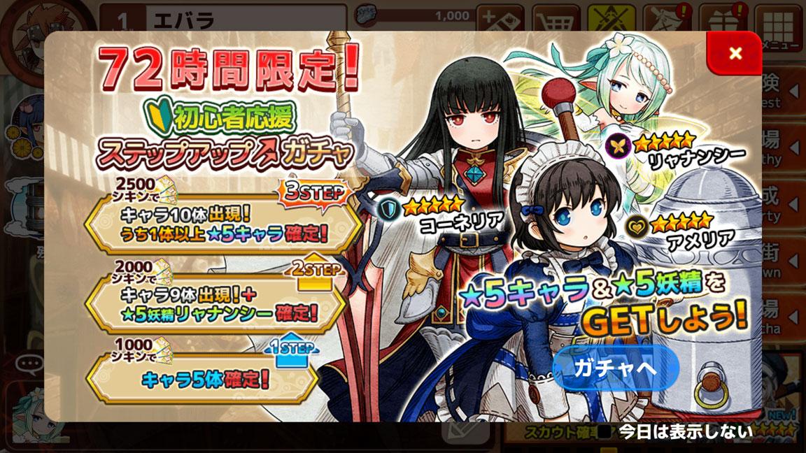 Screenshot_20200115-094730