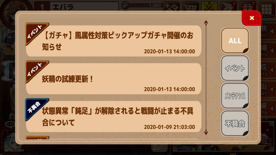 Screenshot_20200115-094743