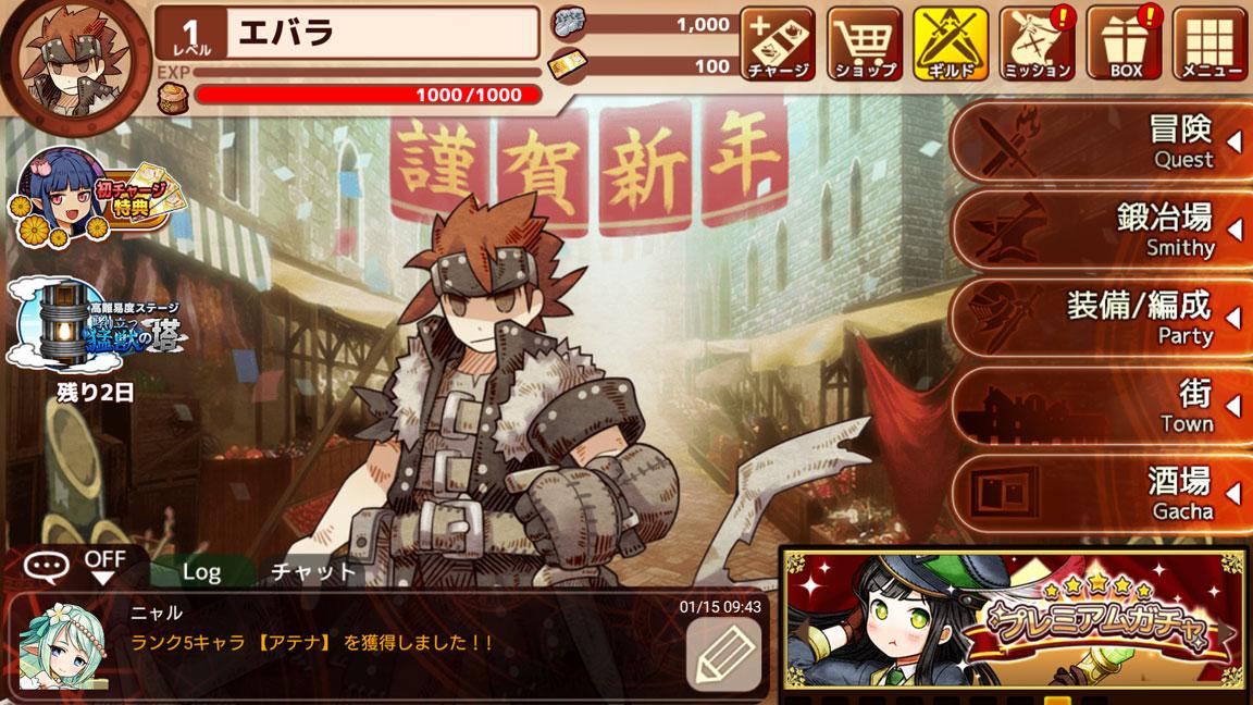 Screenshot_20200115-094747