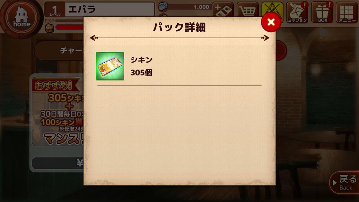 Screenshot_20200115-094923