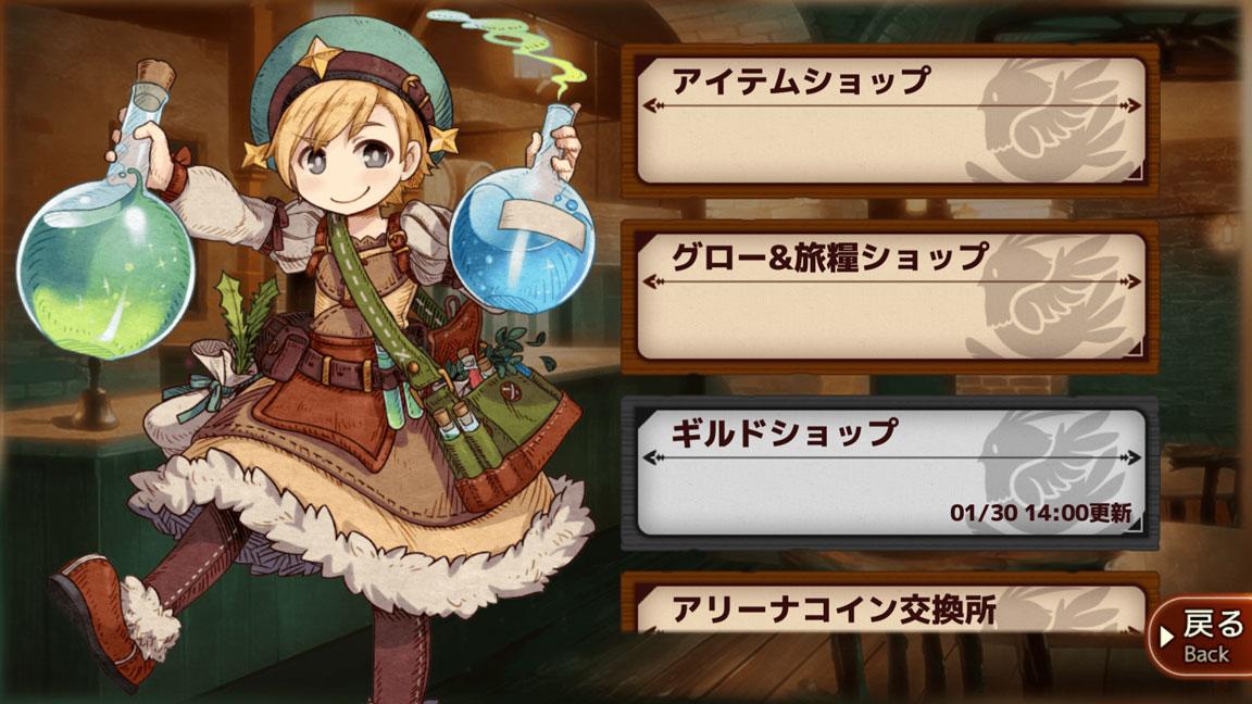 Screenshot_20200115-094930