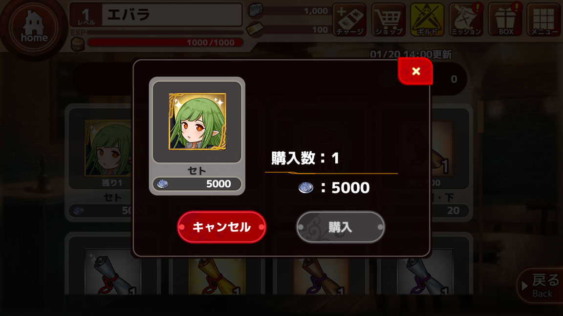 Screenshot_20200115-094949