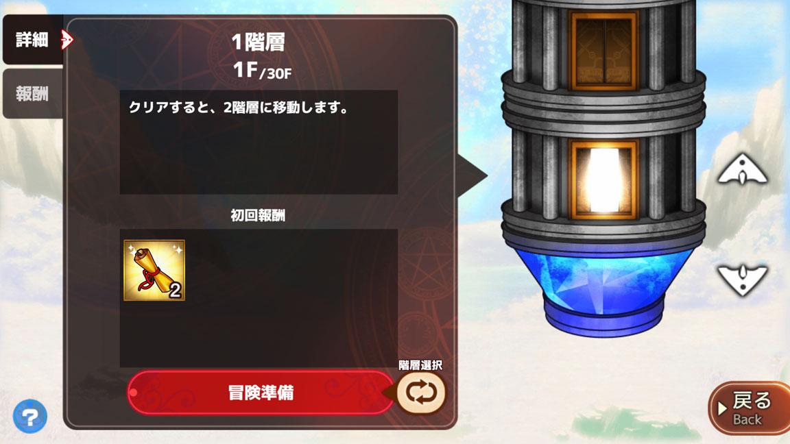 Screenshot_20200115-095106