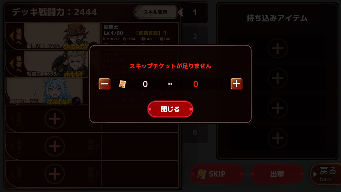 Screenshot_20200115-095422