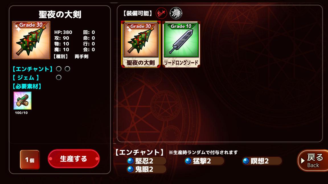 Screenshot_20200115-095509