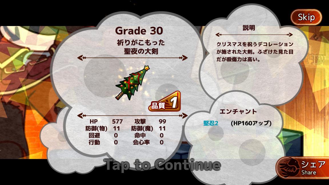 Screenshot_20200115-095522