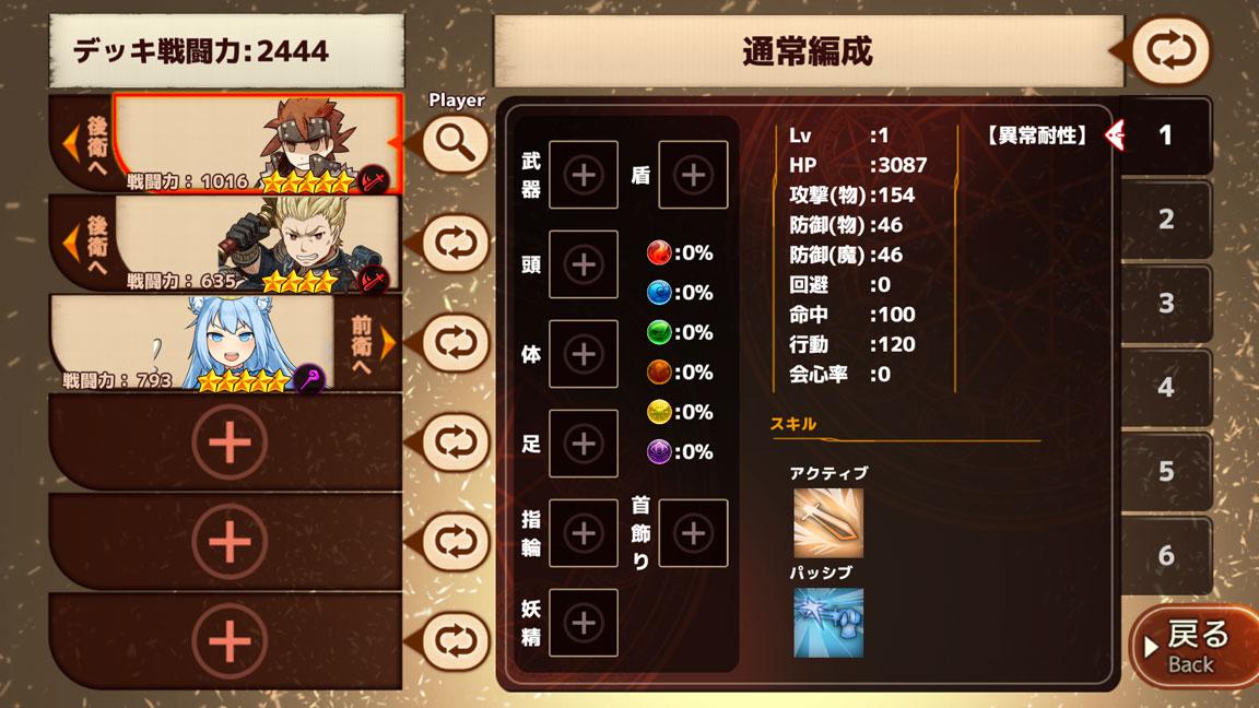 Screenshot_20200115-095621