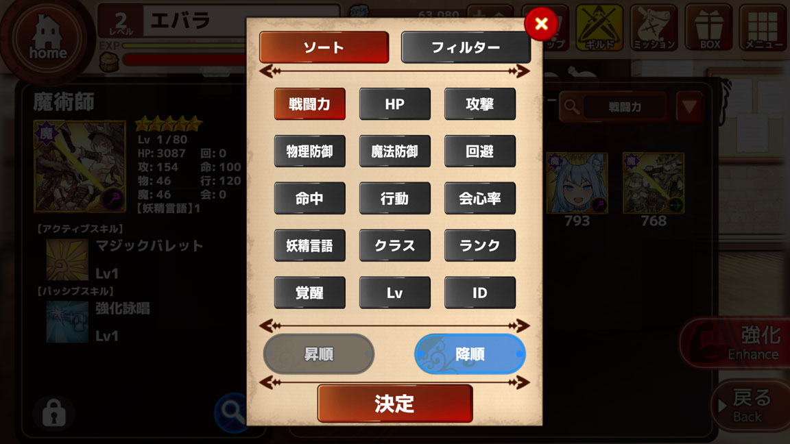 Screenshot_20200115-095737