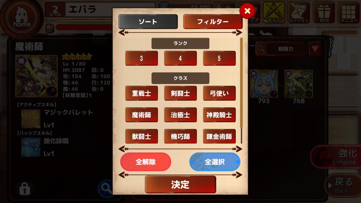 Screenshot_20200115-095742