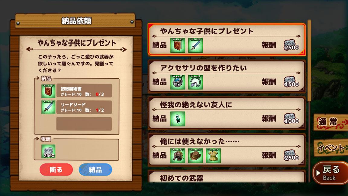 Screenshot_20200115-095824