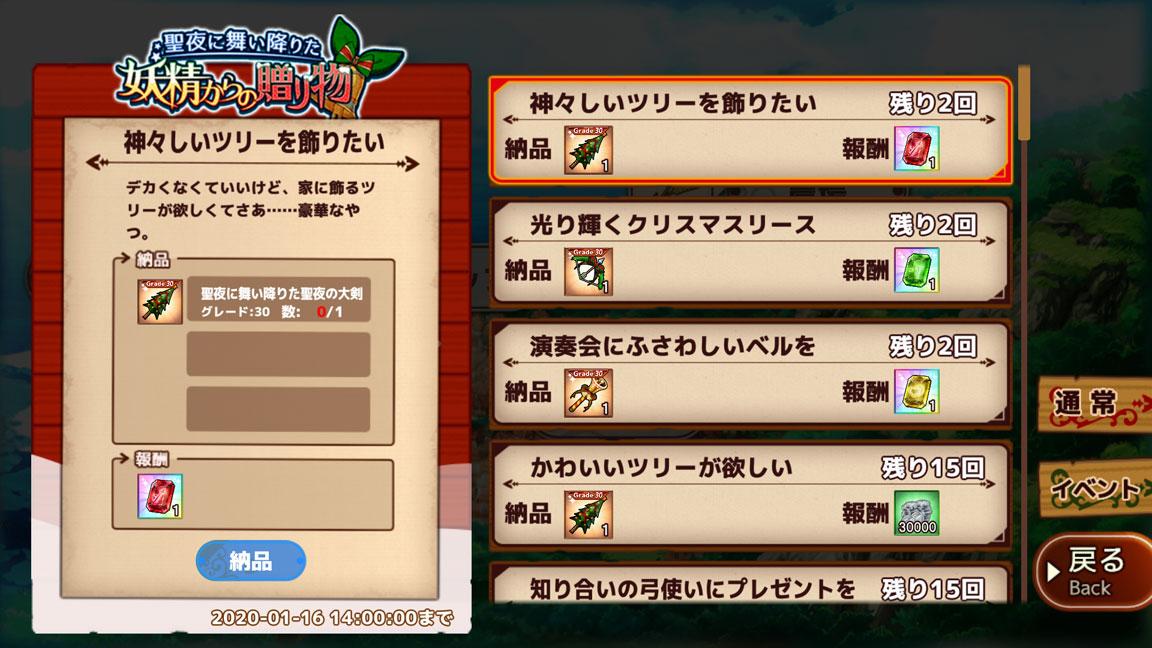 Screenshot_20200115-095837