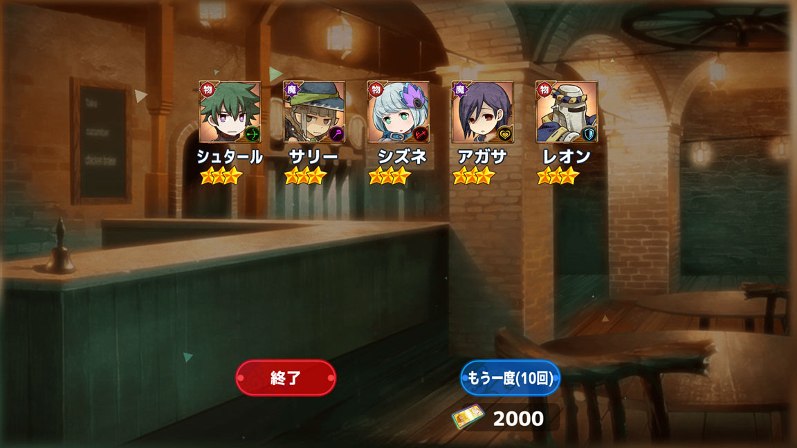 Screenshot_20200115-095934