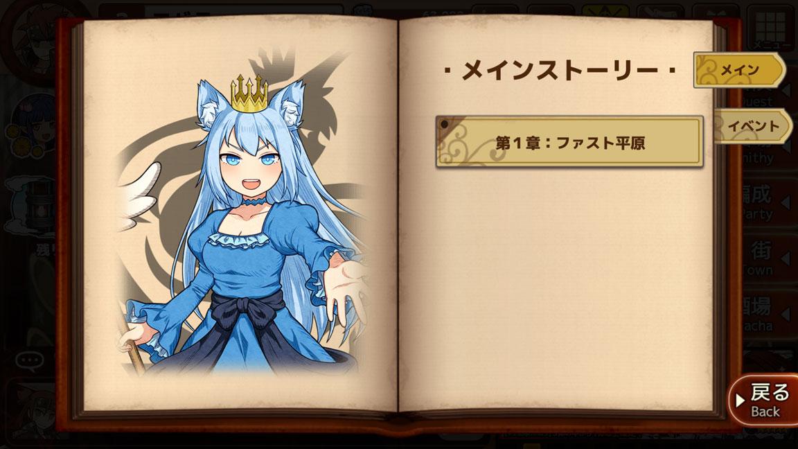 Screenshot_20200115-100005