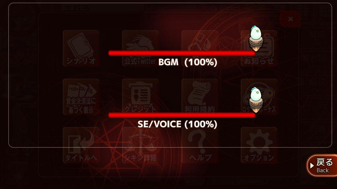 Screenshot_20200115-100016