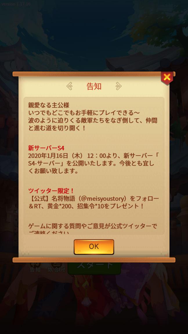 Screenshot_20200116-023948