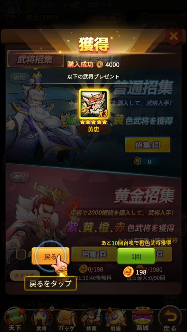 Screenshot_20200116-024022