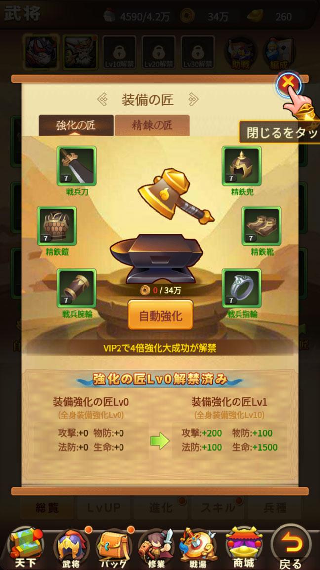Screenshot_20200116-024146