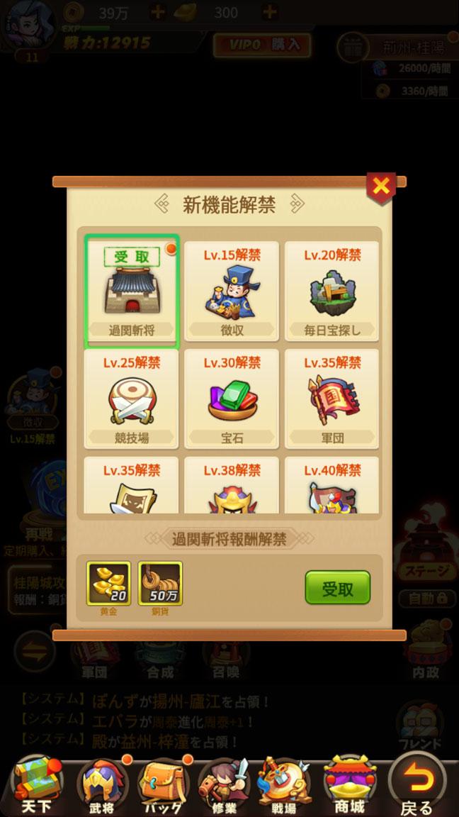 Screenshot_20200116-024412