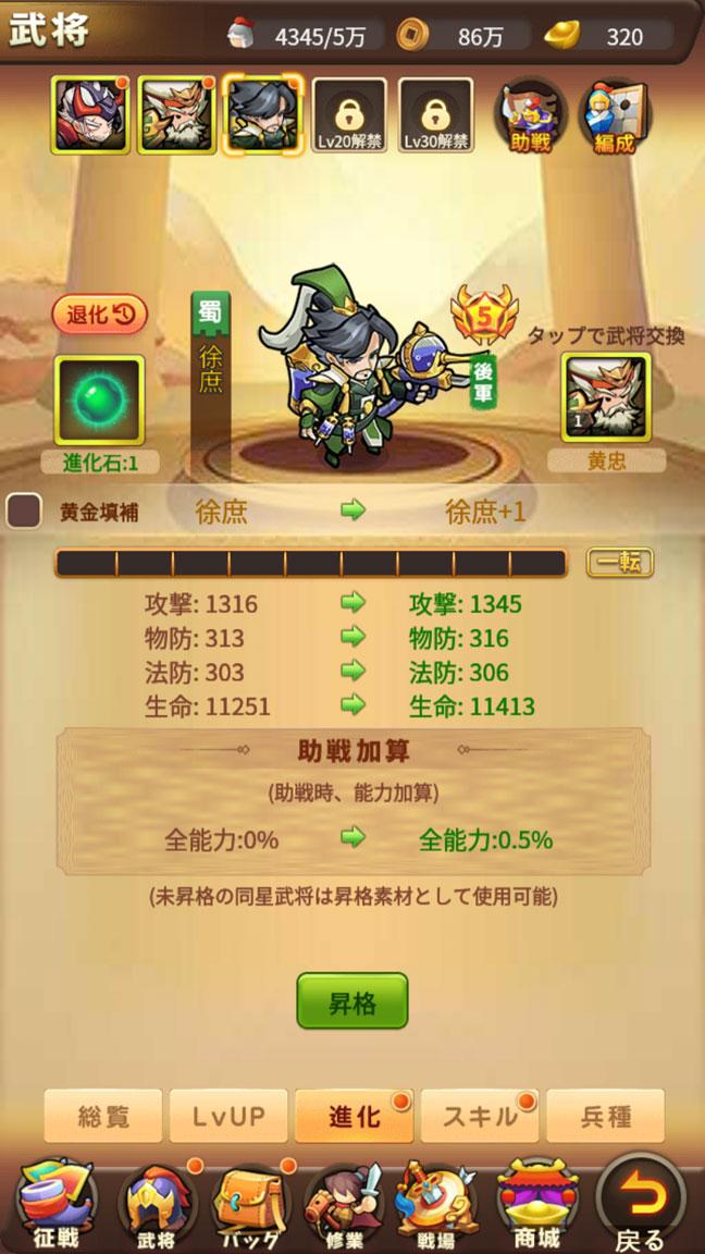 Screenshot_20200116-024456